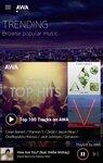 もうSpotify待ちする必要なし 音楽聴き放題アプリ『AWA』が想像以上に良いよ