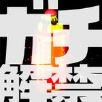 """ランク10でも戦える!?『スプラトゥーン』新モード""""ガチマッチ""""でオススメのブキ紹介"""
