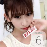 全国選りすぐりの日本酒飲み比べイベント「AOYAMA SAKE FLEA」開催:今日は何の日