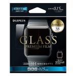 大切なApple Watchを守るなら表面硬度9Hの強化ガラスフィルムで決まり!