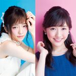 今夜放送のAKB48選抜総選挙、速報を週アス表紙で振り返る