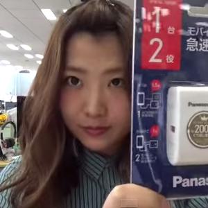 おススメ『2in1モバイルバッテリー』紹介ほか今週のつばさ動画