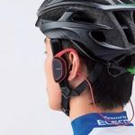 サイクリング中に周囲の音を聞きつつ音楽を楽しめる低価格イヤースピーカーが登場