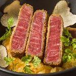 国産A5牛肉の「究極の丼」がうしごろに登場!贅沢にシャトーブリアンを使用