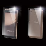 Xperia Z4の両面を端ギリギリまで守れる保護ガラスが新登場!Dragontrailタイプも!