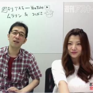 パズドラ:NEWパズドラタッチペンの秘話&新ダンジョンに挑戦だっ!!