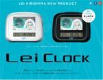 美少女目覚まし時計『Lei Clock』が6/17予約開始!フルアニメ・フルボイス搭載