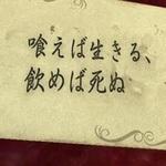 有料でも納得のクオリティーの高さ!iOS用脱出ゲーム『The Room』日本語版配信開始