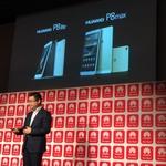 ファーウェイがSIMフリースマホHUAWEI P8maxやP8liteなどを日本発売【情報追記】