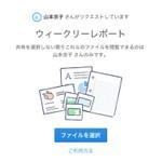 "Dropboxが大容量ファイルを集めるのに便利な新機能""ファイル リクエスト""を発表"
