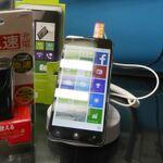 公式サイトで即完売Windows Phone『MADOSMA』ってどこで買うとお得なの?