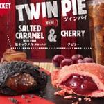 赤と黒の「ツインパイ」バーガーキングで新発売!パンチあるカラー