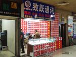 北京や上海でTwitterやFacebook、Googleが使えるデータローミングSIMは?