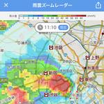 ゲリラ豪雨を事前に察知 Yahoo!天気アプリがリニューアル