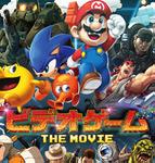 ATARIのPONGって知ってる?ゲームの歴史映画がニコニコ動画で『ビデオゲーム THE MOVIE』