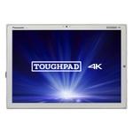 30万円超えの怪物4KタブレットPC『TOUGHPAD 4K』 世界初のHDMI2.0入力を搭載