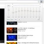 Chromeで自分好みにサウンドをアレンジできる拡張機能 Audio EQで遊ぼう!!