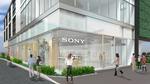 九州初のソニーストアが福岡天神に2016年4月オープン!国内4店舗目で銀座店よりも広いかも