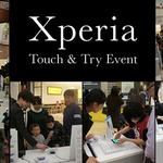 ウェブCMの撮影会も実施!Xperia Z4などに触れる体験イベントが埼玉など4都市で開催