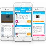 1500以上の目的別で便利アプリを探せる『Appliv』が100万DL