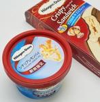 本日発売 ハーゲンダッツの「シチリアレモンパイ」とクリスピー「マスカルポーネ エスプレッソ」を食べてみた