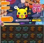ポケモン初のスマホ向けパズルゲーム『ポケとる』が先着1万人ぶん先行プレイ受付中だぞー!