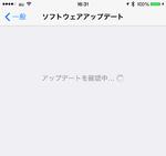 iOS 8.4とApple Musicをいち早く利用するための事前準備まとめ