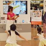 Xperia Z4や踊るBluetoothスピーカーが試せる特別イベントは子ども連れに大好評だった