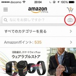 """Amazonアプリがモノを撮影して探せる""""スキャン検索""""に対応、iOS版から"""