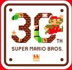 歴代マリオの楽曲をライブで!『スーパーマリオ30周年記念ライブ』開催