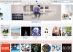 Apple MusicはMacやPCでも利用可能に!iTunesの最新版に更新しよう
