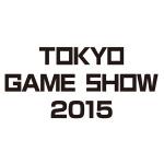東京ゲームショウ2015は幕張メッセ全館使用!過去最大規模で9/17から開催