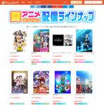 のんのんびより、デュラララ!!、WORKING!!、鉄板続編がそろう2015夏アニメ放送迫る