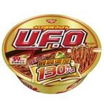 「日清焼そば U.F.O.」が史上最高濃度130%ソースで登場!なんかヤバそう