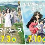 本日「サマーウォーズ」がテレビ放送!細田守監督作品が3週連続、金曜ロードSHOW!で