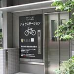 保険とロードサービス付き自転車専用屋内駐輪場が新宿に登場、全国普及に期待