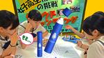「モミ……」博多JKによる癒やしのモミエキス 援助募集中
