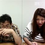 ケリ姫ドーナツ、 HTC J Butterflyレビュー、お悩み相談募集!など今週のつばさ動画まとめ