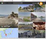 明治日本の産業革命遺産の23資産28拠点をGoogleストリートビューで楽しめる