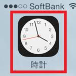 Apple Musicも対応 iPhoneの音楽を決めた時間に止める方法