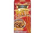 プリッツより麻婆豆腐、ラーブなど世界の味わい4種類、国内新発売