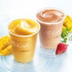 マックカフェで初の野菜飲料『フルーツやさいスムージー』特価で発売