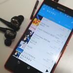 ハイレゾ再生アプリは変えたほうがいいの?:Xperiaで楽しむハイレゾの世界