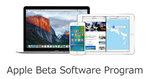 iOS 9にもう触れる!Appleが次期OSのプレビュー版を一般提供開始