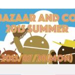 夏のAndroidの祭典はWindows 10祭りにもなる!?7月20日川崎で開幕:ABC 2015夏