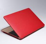 12インチMacBookをスマートに保護する超薄型ジャケットタイプのPUレザーケース