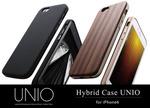 ケブラーや黒檀の背面とアルミフレームの組み合わせが美しいiPhone 6/6 Plusケース