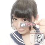 天丼てんやで夏の定番『大江戸天丼』発売:今日は何の日