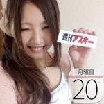 カラムーチョ30周年企画『カラムーチョラーメンフェス』開催:今日は何の日