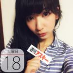 「NARUTO-ナルト-展」が大阪会場でスタート:今日は何の日
